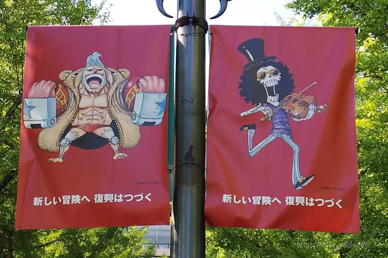熊本県庁麦わらの一味ルフィ銅像