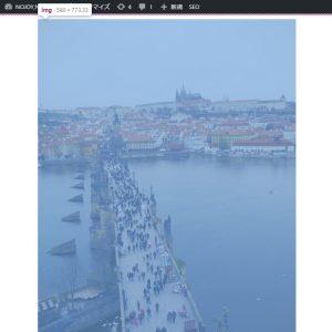 ワードプレス賢威8サイトロゴ画像の最適なサイズ