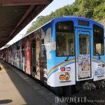 くま川鉄道ワンピース復興列車