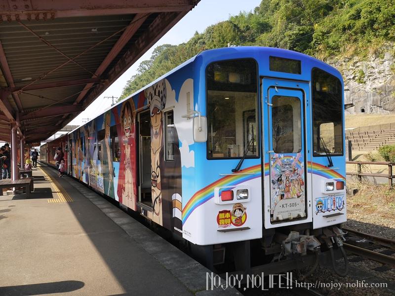 【熊本】くま川鉄道のONE PIECE復興列車に乗ってきたよ!