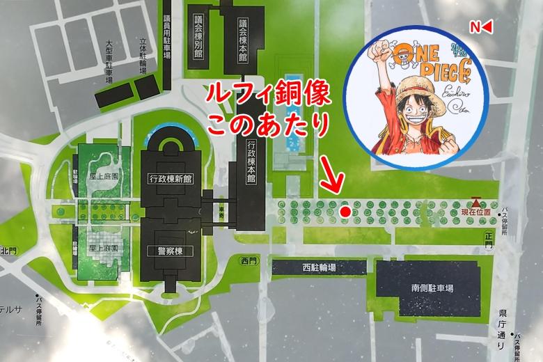 熊本県庁麦わらの一味ルフィ銅像場所