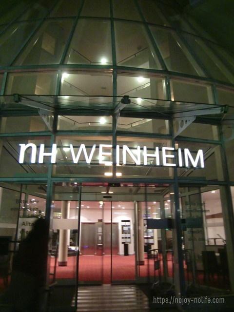 ドイツヴァインハイムホテルNHヴァインハイムツインルーム