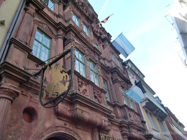 ドイツハイデルベルク最古の騎士の家