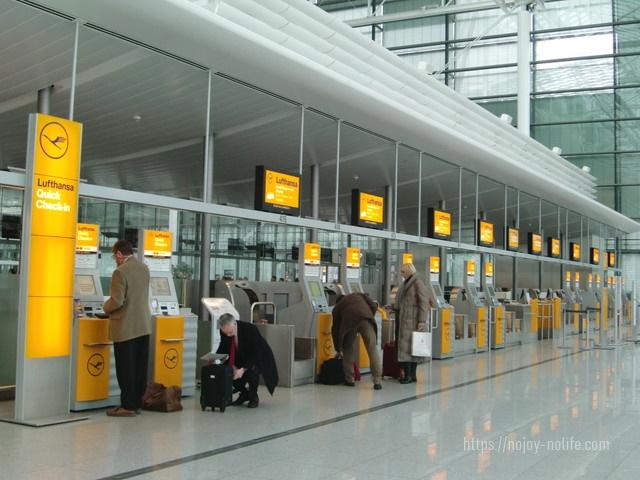 ミュンヘン空港ルフトハンザドイツ航空カウンター
