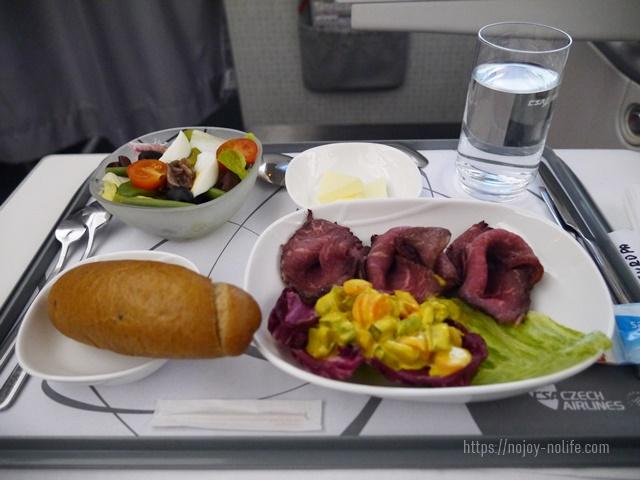 チェコ航空ビジネスクラス無料アップグレード