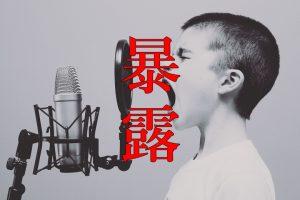 浜崎あゆみ暴露本M愛すべき人がいて小松成美感想