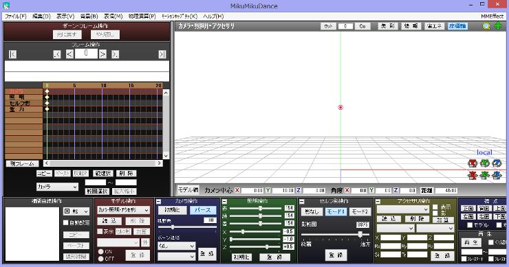 【MMD】AviUtlでの高画質エンコード方法(1920×1080-60fps)
