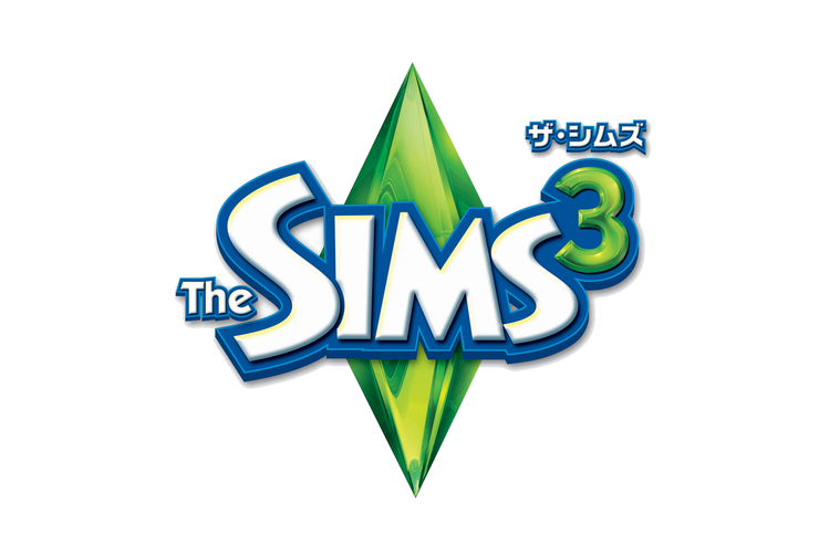 sims3シムズ3